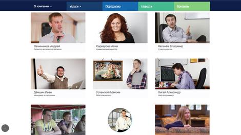 Сотрудники – интернет-агентство А25 - создание и продвижение сайтов (СПб, Москва и вся Россия)