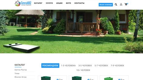 Интернет-магазин Септик812 на базе Turbo Shop - готовый сайт под интернет магазин