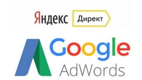 Калькулятор контекстной рекламы Яндекс.Директ и Google Adwords в А25